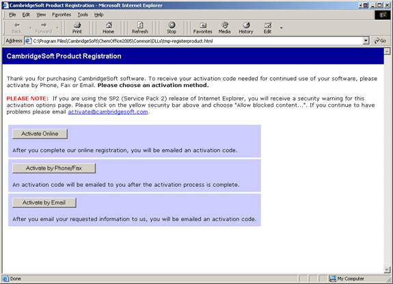 CambridgeSoft Product Registration Screenshot